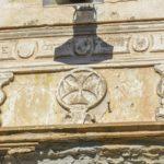 Chiesa di Santa Maria delle Grazie dettaglio cornice facciata