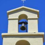 Chiesa Santa Maria Liberatrice campanile