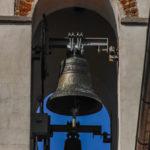Santuario della Madonna delle Grazie dettaglio del campanile