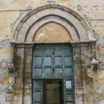 Ex Chiesa di San Fortunato ingresso
